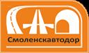 Смоленское областное государственное бюджетное учреждение «Управление областных автомобильных дорог»
